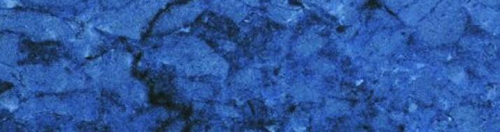 Голубой оникс