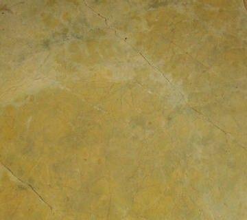 Bim Son Yellow Marble (Вьетнам)
