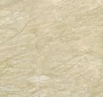 Aqua Venato Granite (Бразилия)