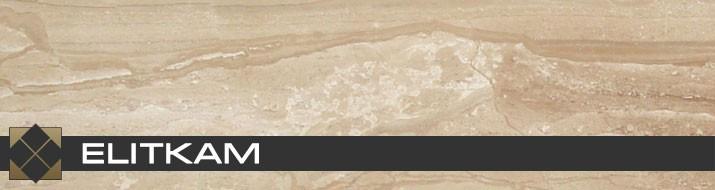 Бежевый мрамор